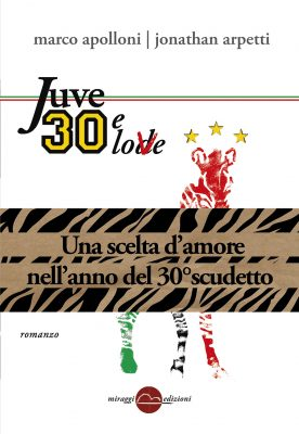 juve-30-e-lode_cat