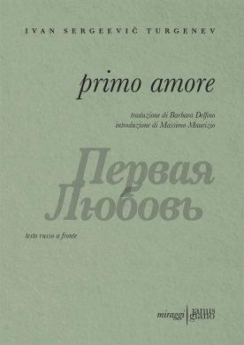 Primo amore - cover copia
