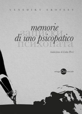 4_Memorie-di-uno psicopatico_cover