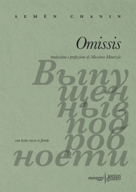 omissis - cover