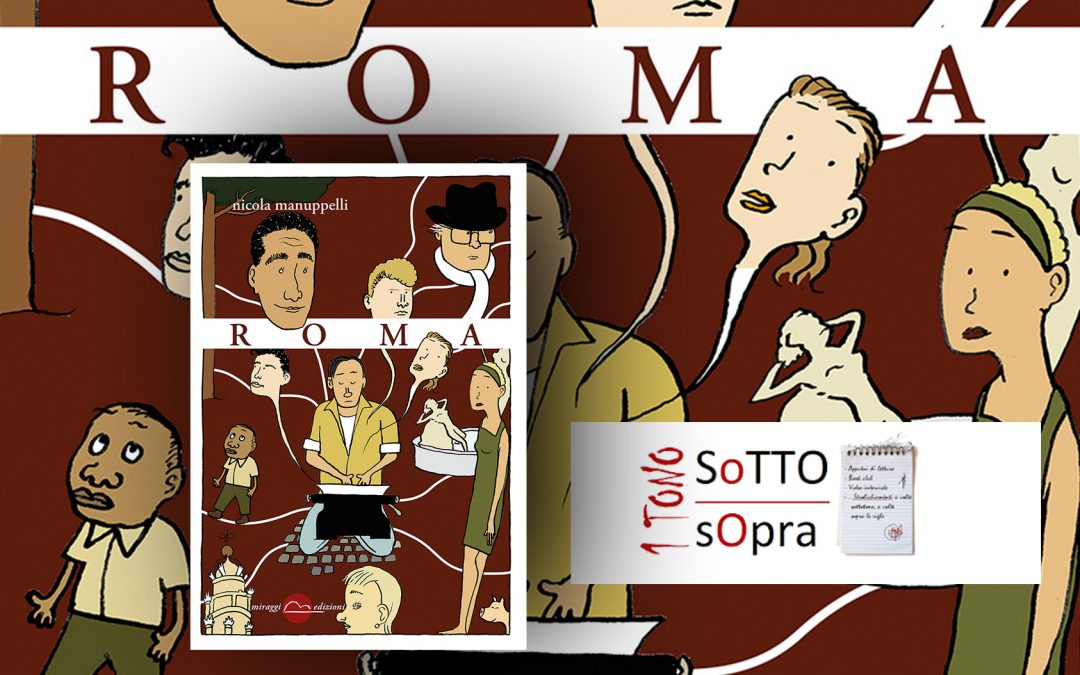Sotto il cielo di Roma: Nicola Manuppelli – su 1 TonoSoTTOsOpra