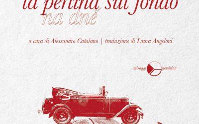 """Andrea Pennacchi legge """"I bei tempi andati"""" racconto tratto dalla prima opera di Bohumil Hrabal LA PERLINA SUL FONDO"""